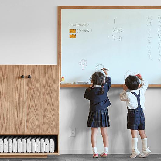 KO Kindergarten - サムネイル画像