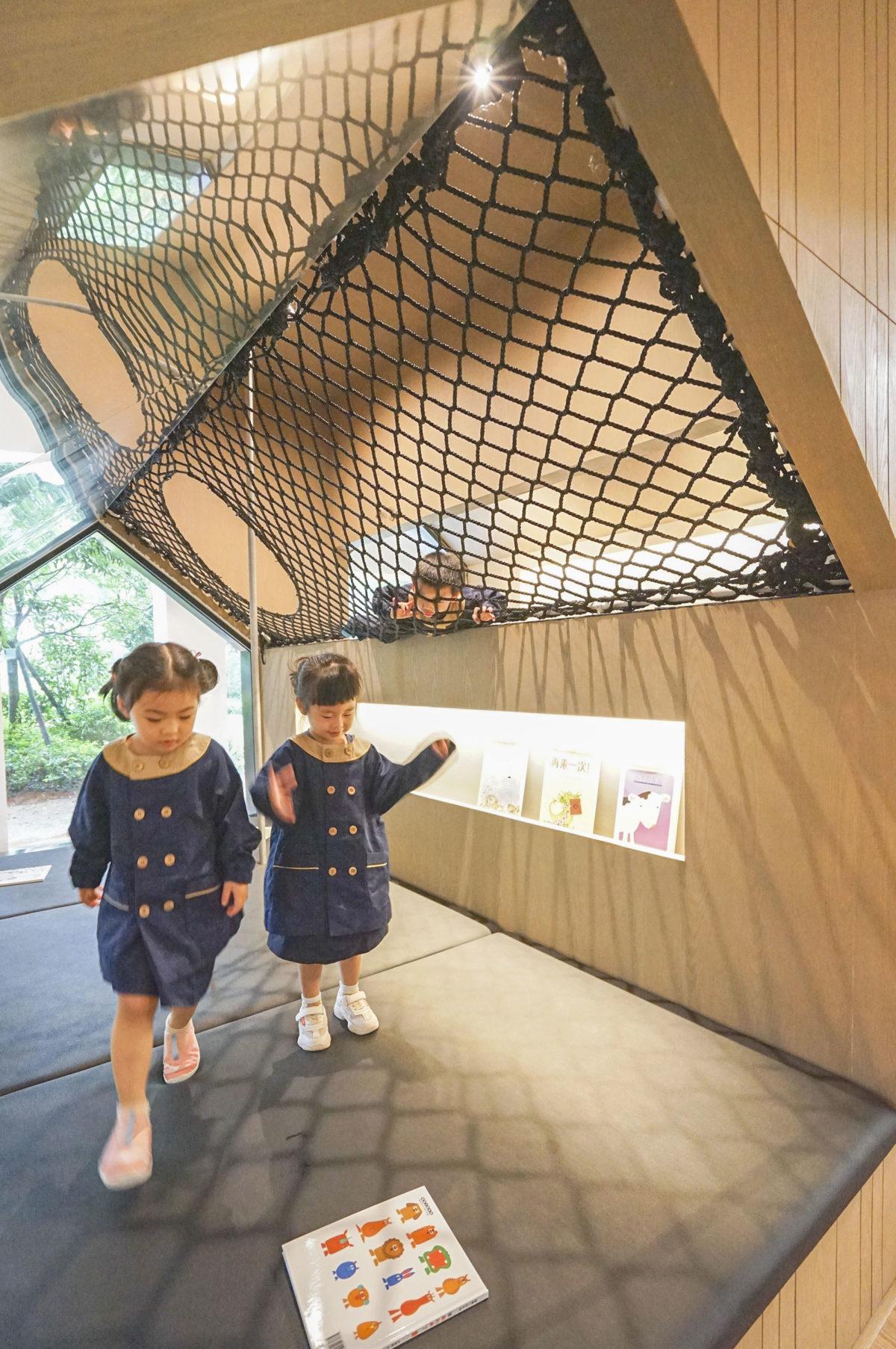 WZY  Kindergarten - 画像1